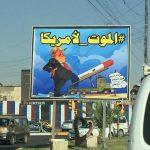 الموت لأمريكا..لوحات تغزو شواع بغداد من قبل الحشد الشعبي!