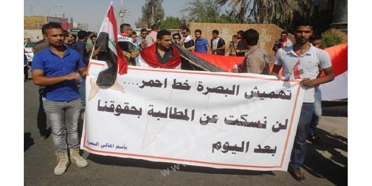 محامي البصرة يشكلون لجنة تطوعية للدفاع عن متظاهري المحافظة