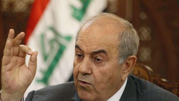 """علاوي:العراق بحاجة إلى إصلاحات شاملة وليس """"لحبوب تسكين"""""""