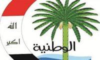 ائتلاف الوطنية:حوارات التحالف لن تخرج عن توزيع حصص المناصب