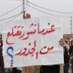 إيران تقتل ناسها في العراق