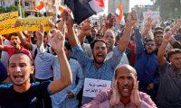 المرصد العراقي لحقوق الإنسان: بعض القوات الأمنية مارست الجرائم بحق المتظاهرين