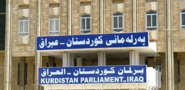 التغيير:برلمان كردستان أضعف مؤسسة في الإقليم