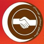 الإسلامي الكردستاني:لانؤيد تأجيل انتخابات كردستان