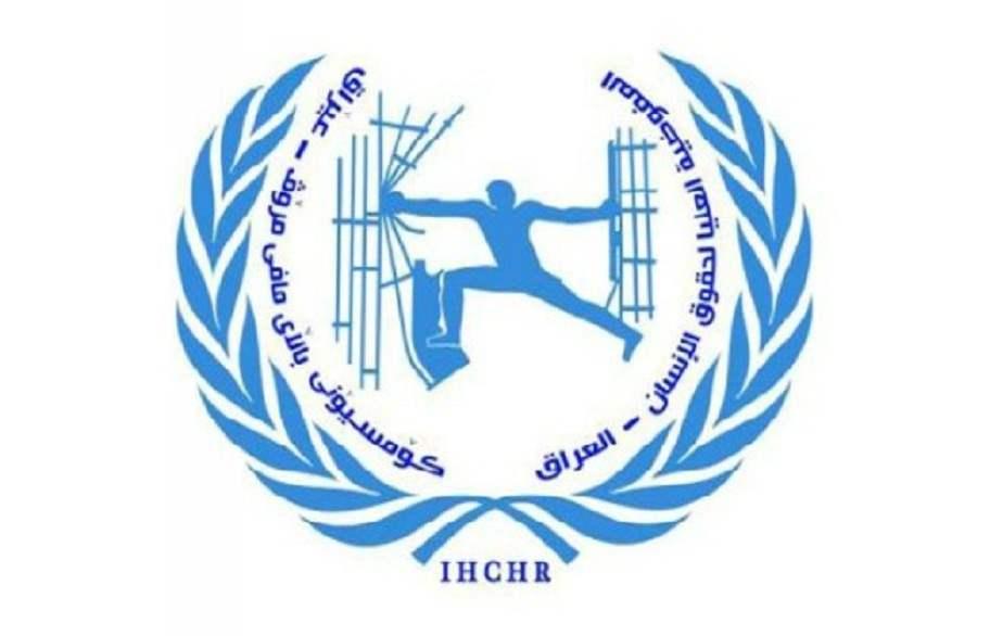 حقوق الإنسان تطالب العبادي بالإفراج  عن المتظاهرين المعتقلين