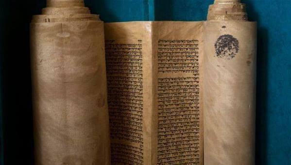 أعضاء من الكونغرس الأمريكي يرفضون إعادة الأرشيف اليهودي للعراق