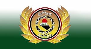 وزارة التجارة تتعاقد مع شركات محلية لتأمين مفردات البطاقة التمونية