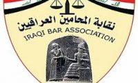 نقابة المحامين:الوعود الحكومية لن تُنفذ لانها وليدة الضغط الشعبي