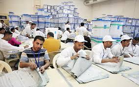 مفوضية الانتخابات المنتدبة:العد والفرز اليدوي في السليمانية بإشراف من مكتب يونامي