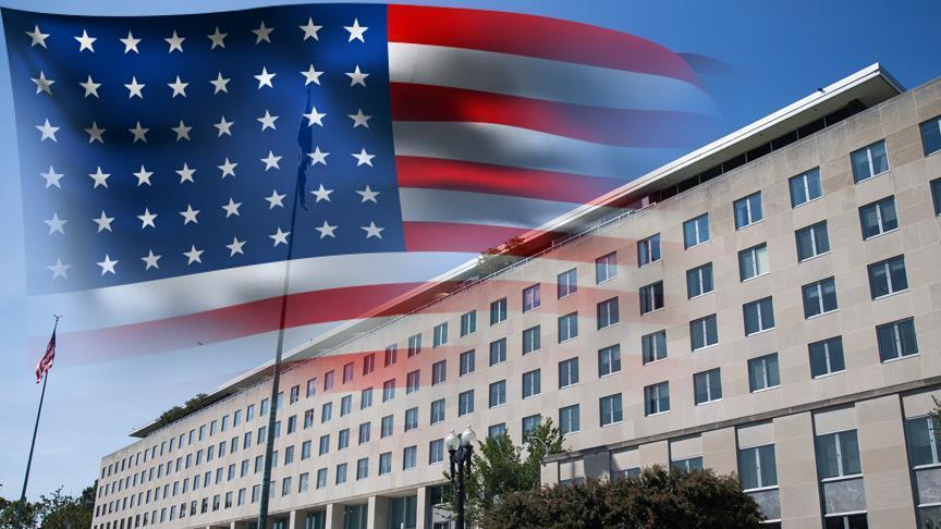 الخارجية الأمريكية:الولايات المتحدة لاتسعى إلى تغيير النظام الإيراني