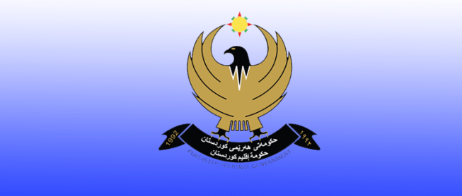 مصدر كردي:بغداد أرسلت 317 مليار دينار لحكومة كردستان كرواتب لموظفيها