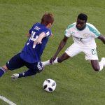 برشلونة تتعاقد مع اللاعب السنغالي موسى واغيه