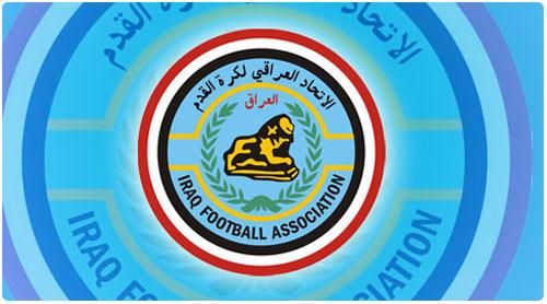 الإتحاد العراقي لكرة القدم يلغي مشاركة المنتخب في دورة الألعاب الأسيوية