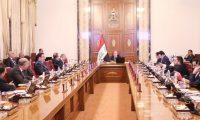 """مجلس الوزراء يقرر تخفيض """"رسوم الزوار الإيرانيين على حساب العجز المالي والاقتصاد العراقي""""!!"""