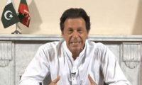 عمران خان لشعب باكستان:سأعيش حياة بسيطة وأحافظ على أموالكم