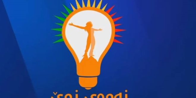 الجيل الجديد يرفض التحالف مع حزبي بارزاني وطالباني