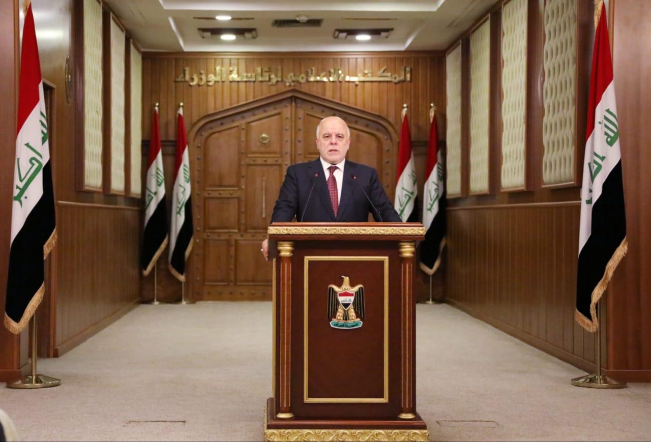 العبادي يدعو معصوم إلى المباشرة بدعوة انعقاد البرلمان الجديد