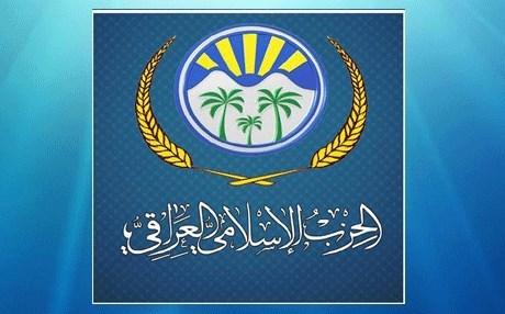 الحزب الإسلامي يدعم تجديد الولاية الثانية للعبادي