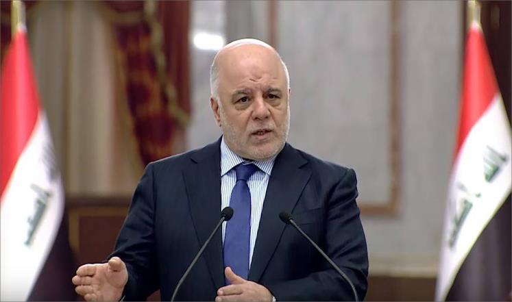 """العبادي:سألتزم بالعقوبات الأمريكية على إيران و""""إحالة 5000 مسؤول إلى النزاهة"""""""