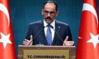 الرئاسة التركية:اتفقنا مع العبادي تكثيف عملياتنا العسكرية ضد الـpkk