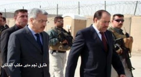 حزب الدعوة:طارق النجم مرشحنا الوحيد لرئاسة الحكومة القادمة
