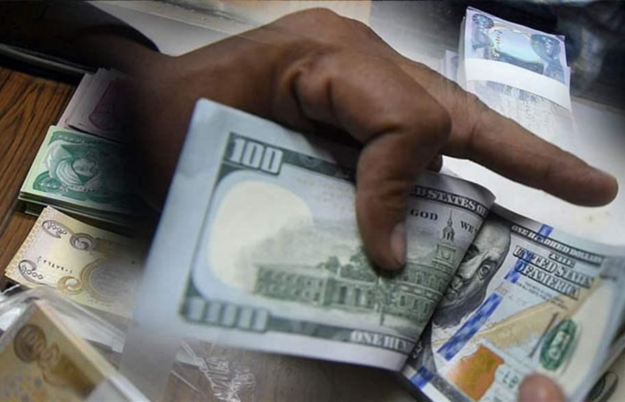 ارتفاع في اسعار الدولار