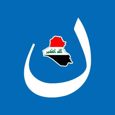 حزب الحكمة:ائتلاف النصر لايزال في منتصف التحالفات الشيعية