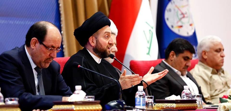 عن تبعية وولاء أحزاب وفصائل لإيران