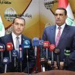 يلدز:تركيا ستواصل دعمها لتنمية محافظة كركوك
