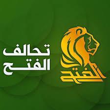 مساء اليوم..اجتماع لتحالف الحشد بحضور سليماني ومسجدي
