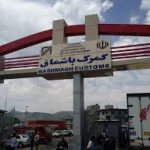 فيروزي:6.4 مليارات دولار حجم الصادرات الإيرانية للعراق عبر منفذ حدودي واحد فقط!