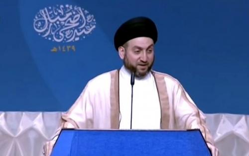 """الحكيم يطالب الولايات المتحدة برفع العقوبات عن """"أمه"""" إيران"""