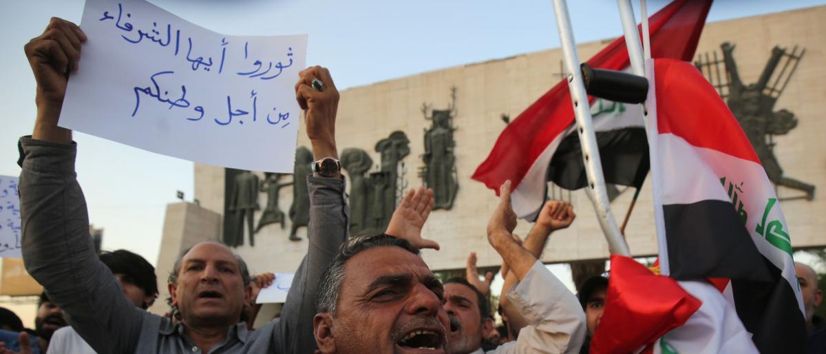 لا يمكن انقاذ العراق مع بقاء الفاسدين