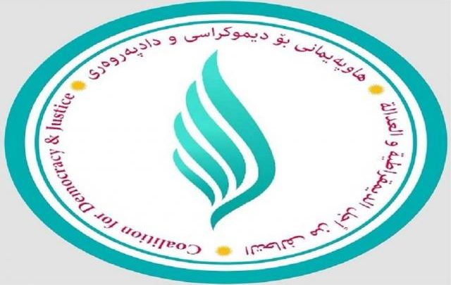 حزب العدالة والديمقراطية يخضوض الانتخابات في كردستان