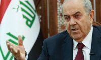 """علاوي:دعاة الإصلاح والبناء يهتفون بأسم """"الحسين"""" زورا وكذابا"""