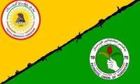 الاتحاد الوطني:حزب بارزاني خرق الاتفاق السياسي المبرم بيننا