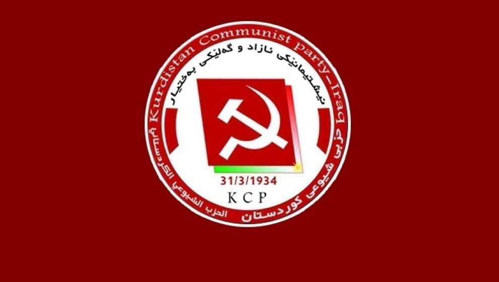 الحزب الشيوعي الإيراني:منصات صواريخ إيرانية داخل الأراضي العراقية