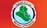 المالية:501 مليار دينار صرفت لمحافظة البصرة
