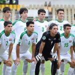 منتخب العراق للناشئين يعود للبلاد دون اللاعب حسن مجيد