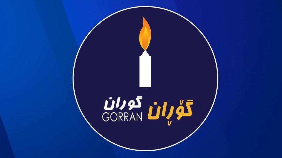 """التغيير:أحزاب المعارضة الكردية """"لاتثق بانتخابات برلمان كردستان"""""""