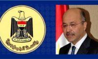 الحكمة: تحالفي الإصلاح والبناء مع برهم صالح لرئاسة الجمهورية