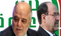 """فساد وفشل المالكي وضعف العبادي ..حزب الدعوة """"ينكسر"""""""