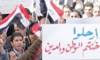 هلال العراقيين والعرجون القديم