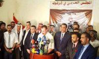 """عرب كركوك يطالبون بفتح تحقيق بـ""""انتهاكات"""" الأحزاب الكردية بحق العرب والتركمان"""