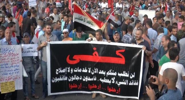 العراق والعودة للمربع الأول!