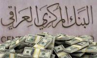 50 مصرفاً  أهلياً في العراق رؤوس أموالها لقادة العملية السياسية