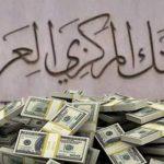 اليوم..183.79مليون دولار مبيعات نافذة البنك المركزي العراقي