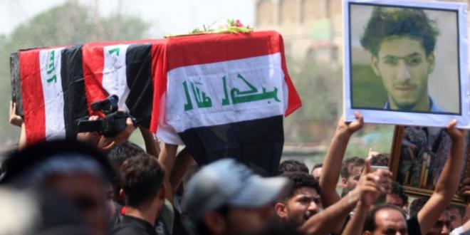 القضاء العراقي يؤكد على تطبيق العدالة بشأن قتل المتظاهرين