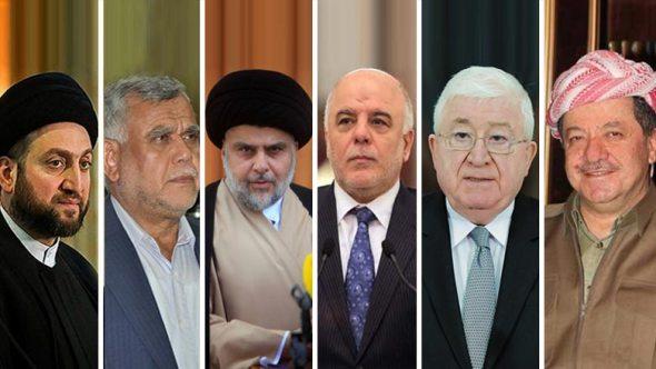العراق ودولة المحيبس
