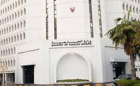 البحرين تدعو مواطنيها في العراق إلى مغادرته فوراً
